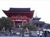 061001_kyoto_b1