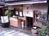 061001_kyoto_b5