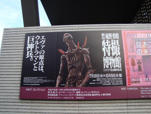 20121008_01