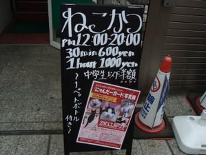 20130320_02